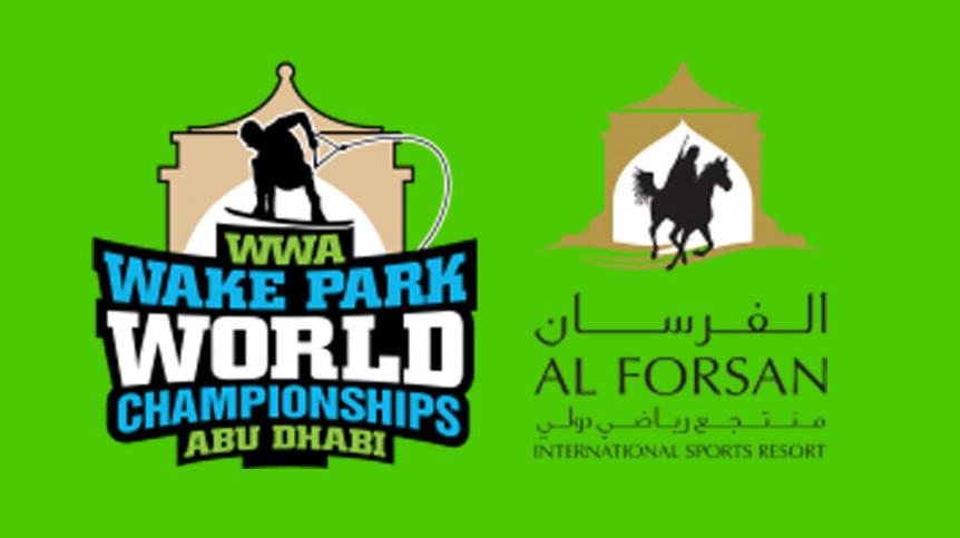 WPworlds_alforsan_logos